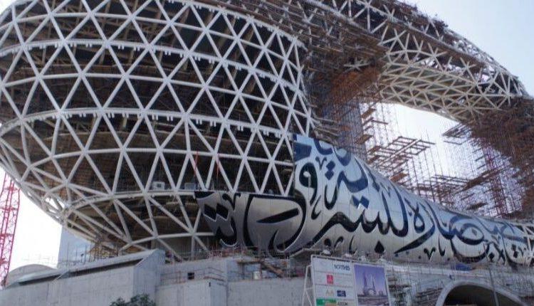 EXPO 2020 DUBAI: una gara per costruzione Padiglione Italia